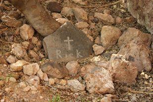 Grave for a dog named Rick.